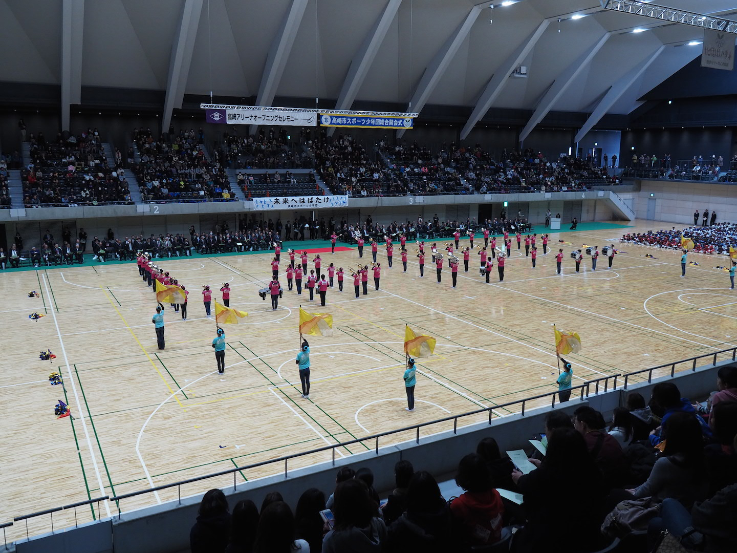 Takasaki Arena Opening Ceremony<br />Performed by<br />The Takasaki Technical Leaders Marching Band 2