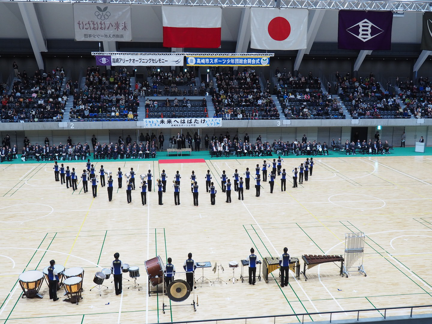Takasaki Arena Opening Ceremony<br />Performed by<br />The Tsukasawa Junior High School Marching Band 4