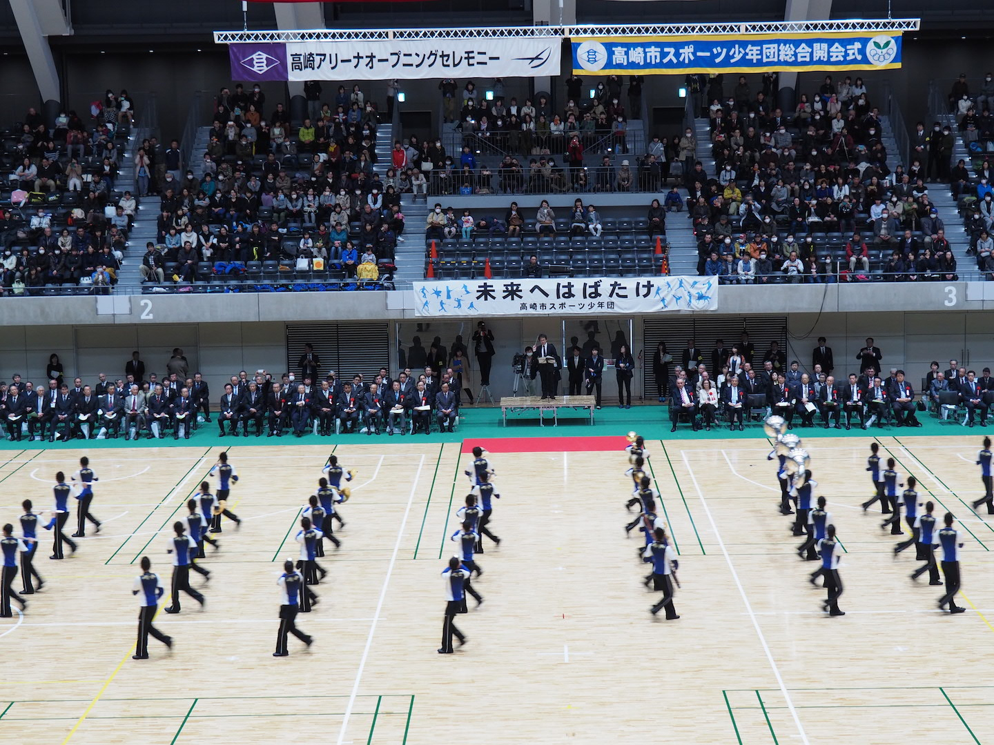 Takasaki Arena Opening Ceremony<br />Performed by<br />The Tsukasawa Junior High School Marching Band 5